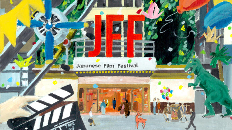Ingyenes online japán filmfesztivál indul február végén